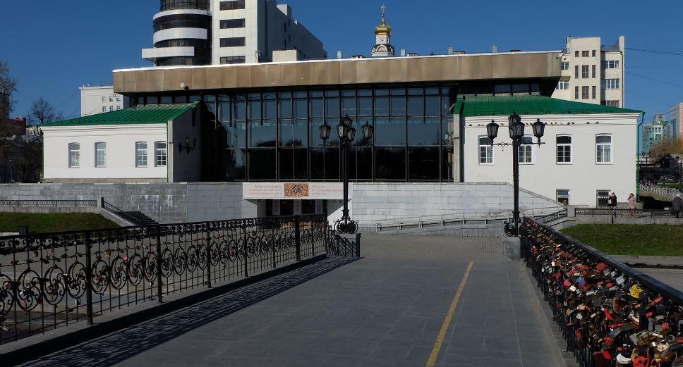 Екатеринбургский музей изобразительных искусств - крупнейший художественный музей Урала